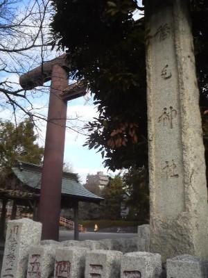 8:40 スタートから16.2km 稲毛神社