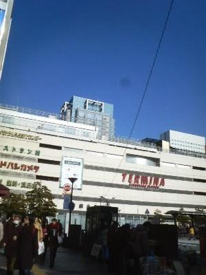 11:29 スタートから44.3km 昔住んでた錦糸町