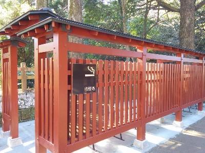 香取神宮 喫煙所