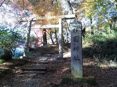 香取神宮 護国神社1