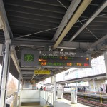 年始に青春18きっぷを使って大阪から東京へ行けるのか?