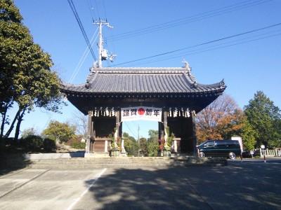 日岡神社 随身門