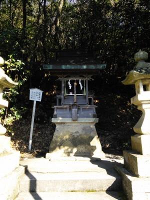 高御位神社