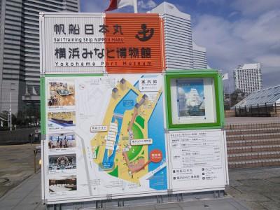 帆船日本丸1
