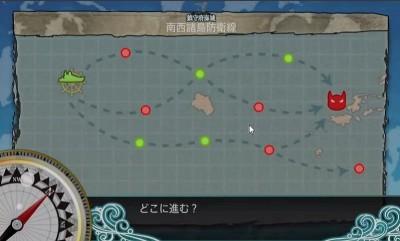 南西諸島防衛線マップ