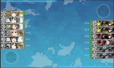 I: 救援深海重巡戦隊