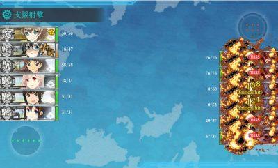 2戦目は前衛支援艦隊を出してみる