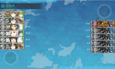 千代田の航空戦と支援艦隊で4体撃退