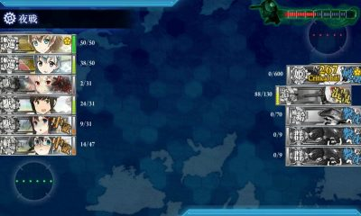 E2丙2戦目 集積地棲姫を破壊
