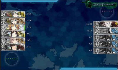 E2丙 9戦目 阿武隈投入 惜しい