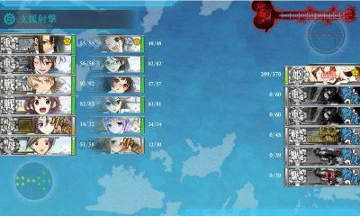丙8戦目 基地航空隊+開幕航空戦+支援艦隊で開幕5隻撃沈