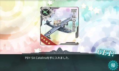 海域撃破ボーナスはPBY-5A Catalina