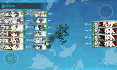 敵艦載機の攻撃をほぼ無効化できる