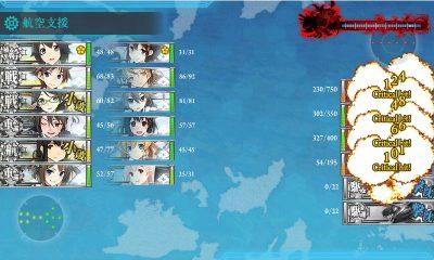 さらに決戦支援艦隊の攻撃で減らす
