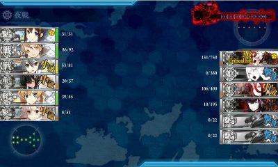 しかし夜戦では随伴に攻撃し旗艦に当たらず
