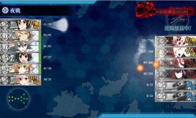 夜戦3点セット発動