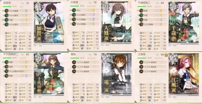 「開設!基地航空隊」E7 クリア時編成 決戦支援艦隊装備