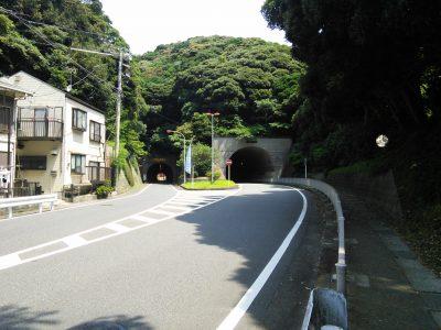 新鴨居トンネル(新鴨居隧道)