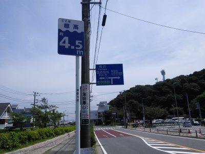東京湾海上交通センターの高性能レーダーが見えます