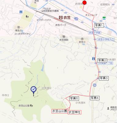 衣笠神社・衣笠山公園までの経路