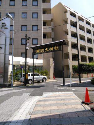 諏訪大神社 入り口