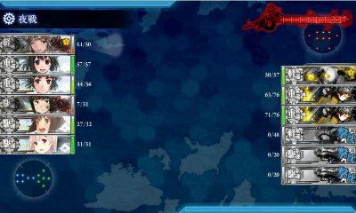敵護衛艦隊が夜戦の相手