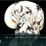【艦これ】2016秋イベント 「発令!艦隊作戦第三法」に挑む!E4