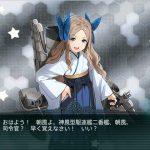 【艦これ】2016秋イベント 「発令!艦隊作戦第三法」に挑む!E5