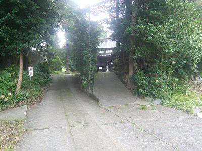 足柄神社入口