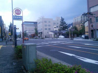 バス停「伊奈波通り」