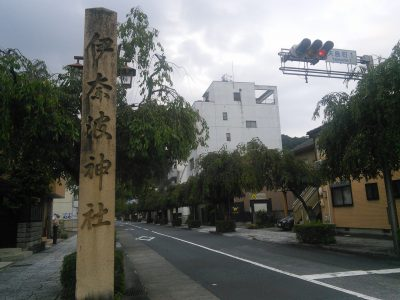 伊奈波神社 案内碑