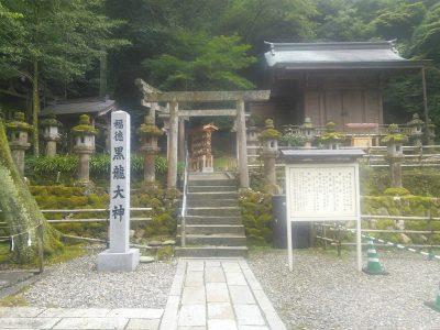黒龍神社といろいろ