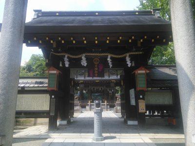 護王神社 門