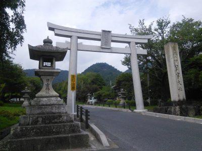 日吉大社 鳥居2