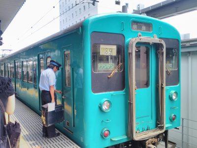 JR桜井線(万葉まほろば線)