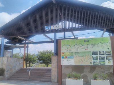 長柄駅駅舎