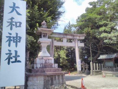 大和神社 一の鳥居