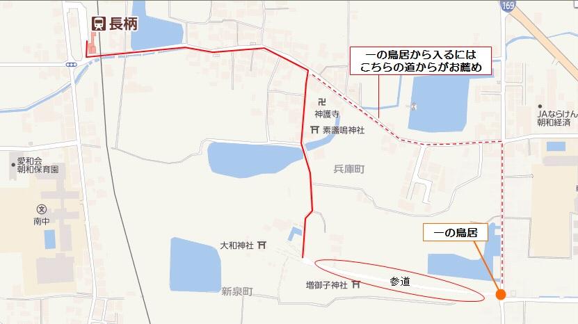 大和神社近辺地図