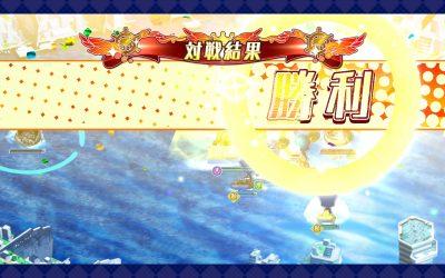 12話リベンジ2戦目