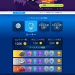 【ハロウィントーナメント】Tennis Clash(プロテニス対戦)