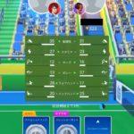 【5~7週間目の感想】Tennis Clash(プロテニス対戦)