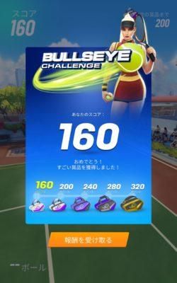 BULLSEYE CHALLENGE(ブルズアイチャレンジ)