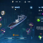 【レア度と戦力トップ20の採用艦】放置艦隊