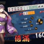 【いまさら始める雀魂】100局目の節目にランクアップ!