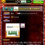 【リリース後のクイック抽選について】777Real(スリーセブンリアル)