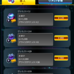 【リリース記念終了と課金について】777Real(スリーセブンリアル)