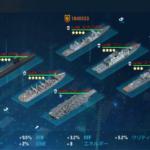 【無課金1年目のプレイ日記】放置艦隊