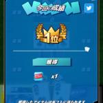 【トーナメント予選突破】m HOLD'EM(エムホールデム)