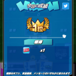 【リリース記念トーナメント】m HOLD'EM(エムホールデム)