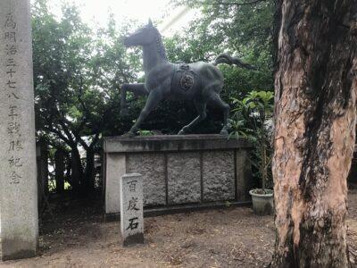河内國魂神社